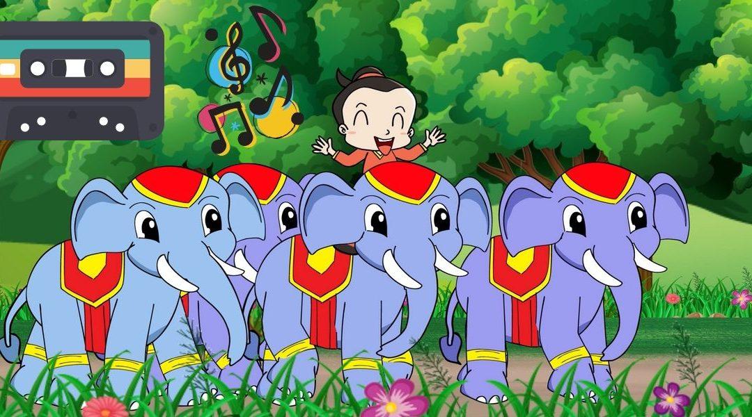 เพลงช้าง เสริมพัฒนาการเด็กอนุบาล ช้างมีกี่ตัวนับเลย (มีคลิป)